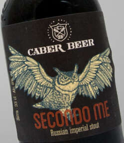Secondo Me Scura Caber Beer Spoleto 330ml